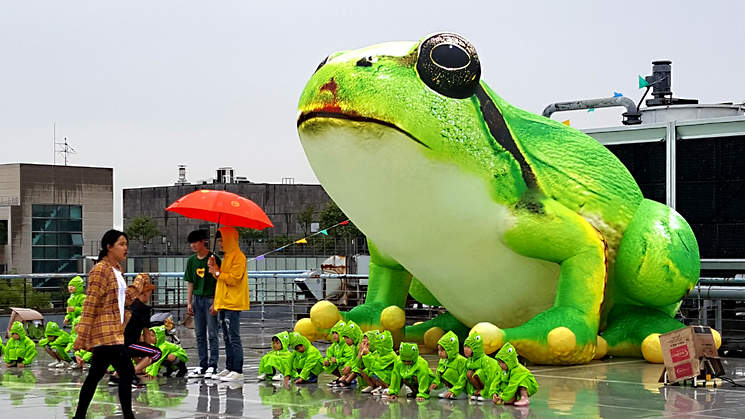 inflatable character frog