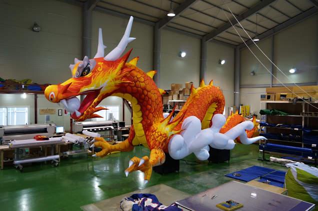 inflatable dragon.JPG