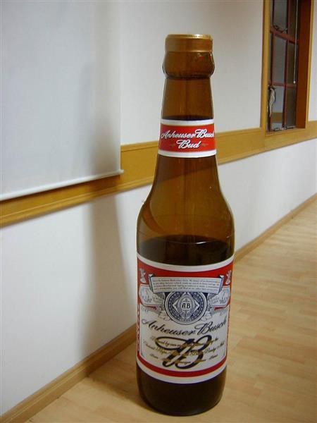 Inflatable-Beer-Bottle.jpg