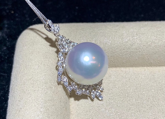14mm Australian South Sea White Pearl Pendant
