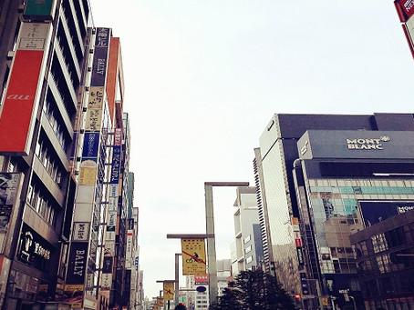 收藏版|一篇文章帮你解决所有日本「经营管理签证」疑问!