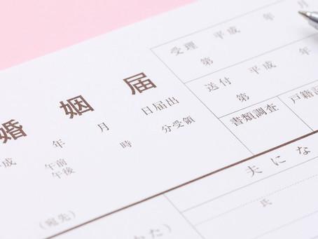 最新|日本永住权申请材料——日配&永配篇