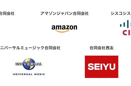 合同会社|申请日本经营签证必须要了解的公司形态