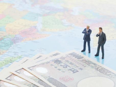 海外投資編|注目!経営管理ビザを取得したいですか? ?この記事をお見逃しなく! !