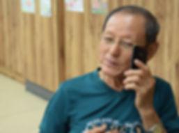 個別手機教學