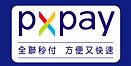 pxpay.png