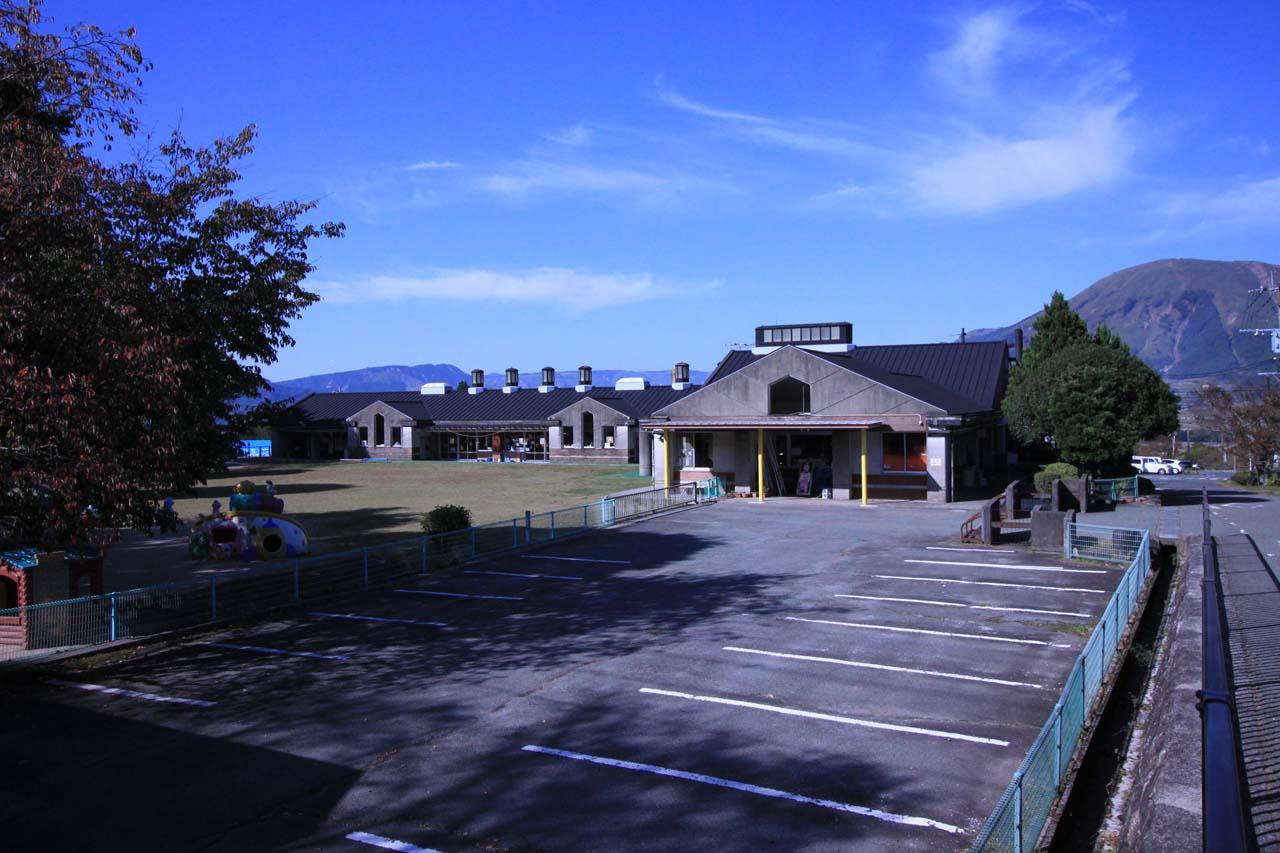 久木野保育所