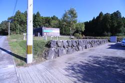 敷地西側の石垣