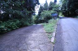 村道から物件に下る共有道路