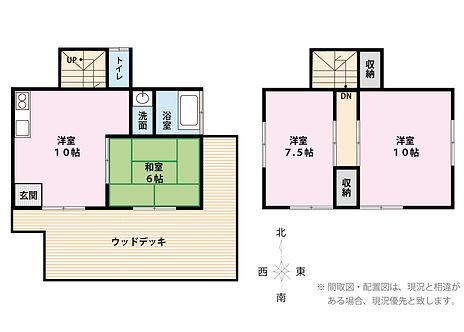 大堀 井上邸 間取図.jpg