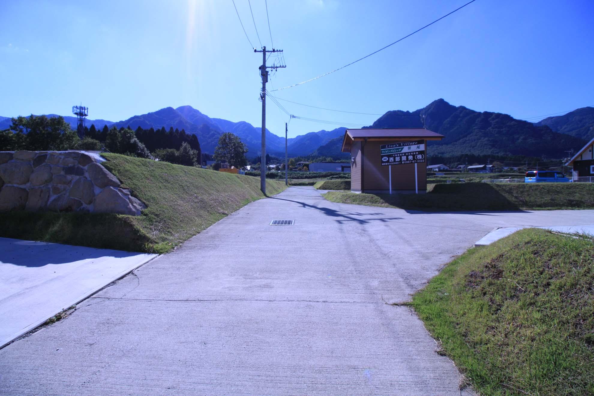 分譲地共有道路