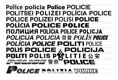 doulepage-Typo.jpg