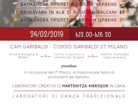 """Festival """"Primavera dei Balcani in bianco e rosso"""", terza edizione!"""