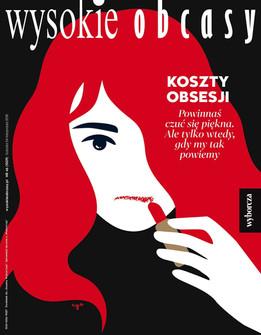 Obsesja piękna / WYSOKIE OBCASY