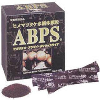 純国産!ヒメマツタケ多糖体顆粒 3g×45包ABPS