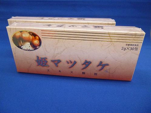 姫マツタケエキス顆粒2g×30包 2箱セット