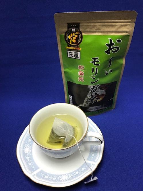 庄屋のおーいモリンガ茶(玉露入り)2g10包み入り
