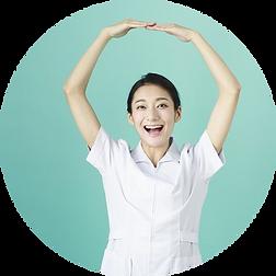 丸抜き健康イメージ画像女性4.png