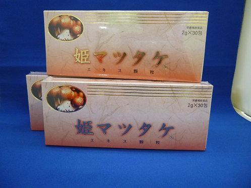 姫マツタケエキス顆粒2g×30包×3箱
