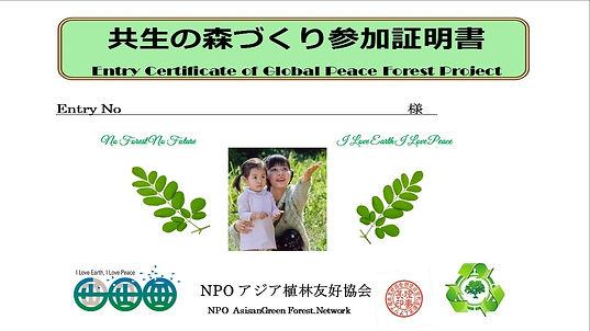 1-2モリンガ共生の森づくり_edited.jpg