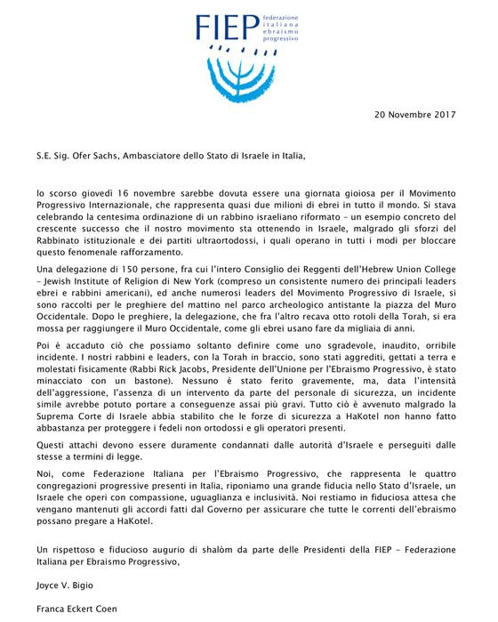 Lettera a S.E. Sig. Ofer Sachs, Ambasciatore delle Stato di Israele in Italia