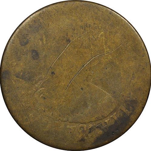1791 Portrait 2 Reales 91A-M3 counterfeit