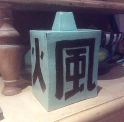 Slip and glaze Japanese style bowl