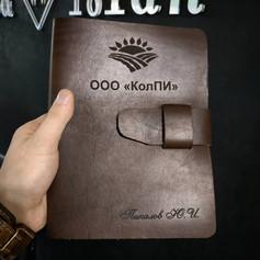 Ежедневник с гравировкой