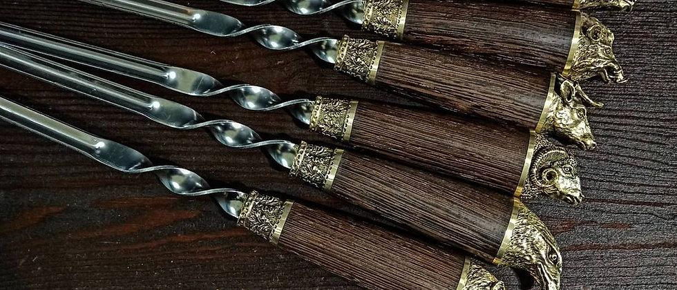 Шампуры ЗВЕРИ, большая рукоять (худож. литьё латунь, венге ) 71 см