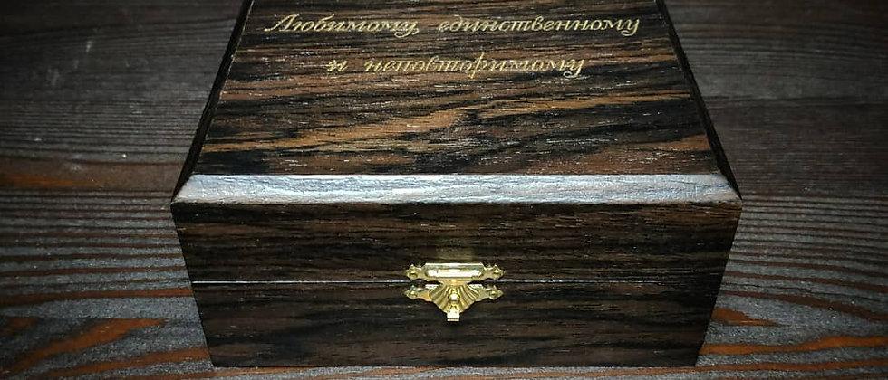 Подарочная коробка под ремень с гравировкой (дерево венге, бархат)