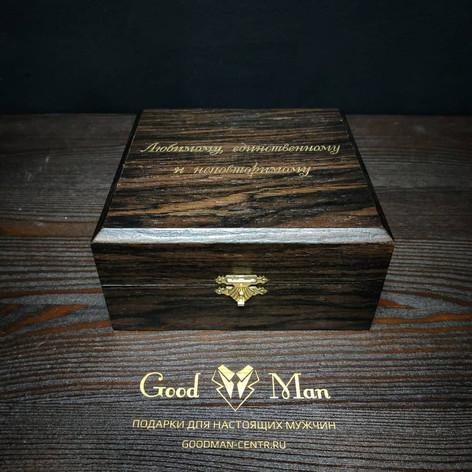 Гравировка на подарочной коробке