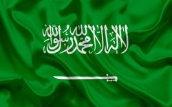 من المملكة العربية السعودية