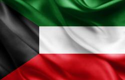 من الكويت