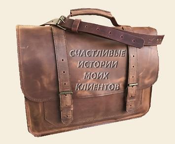Портфель клиентских историй.png