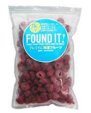 raspberrypack.png