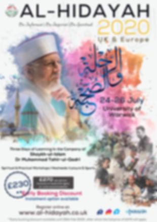 Al Hidayah 2020