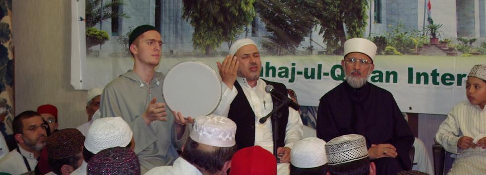 Al-Hidayah 2006