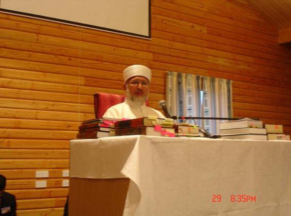 Al-Hidayah 2005