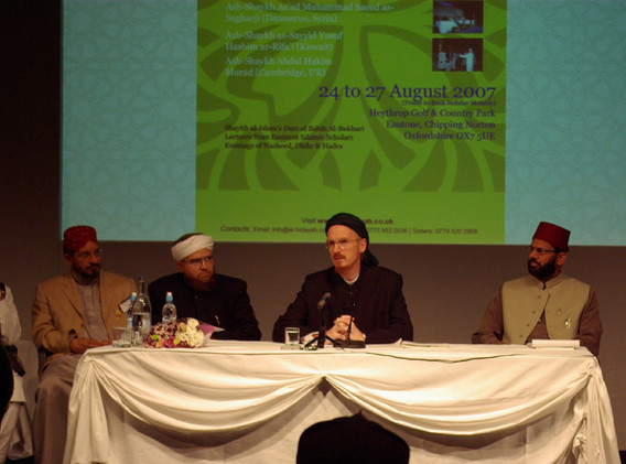 Al-Hidayah 2007