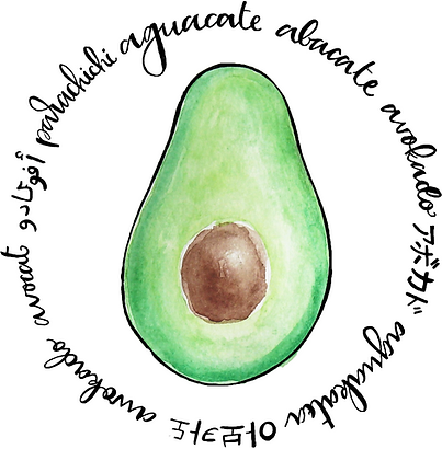 Avodaco lettering and art merged.png