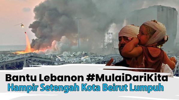Ldakan Beirut Lebanon.jpg