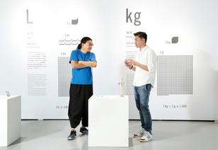 Shopping Design |【詹偉雄X梁浩軒】解構單位展 - 隱藏在尋常事物中的真理,就是創造力