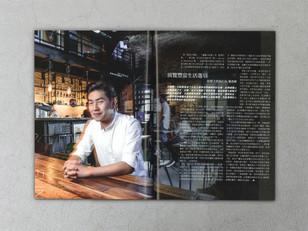 TAIWAN TATLER|展覽豐富生活選項