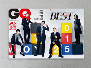 GQ Magazine|Big Man大男人夢想展