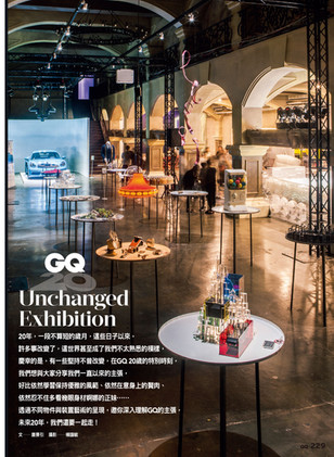 GQ|Unchanged Exhibition