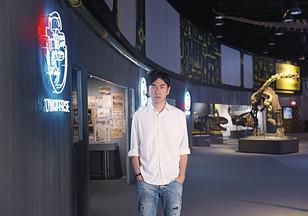 La Vie|2017 台灣創意力 100:年度創意新星