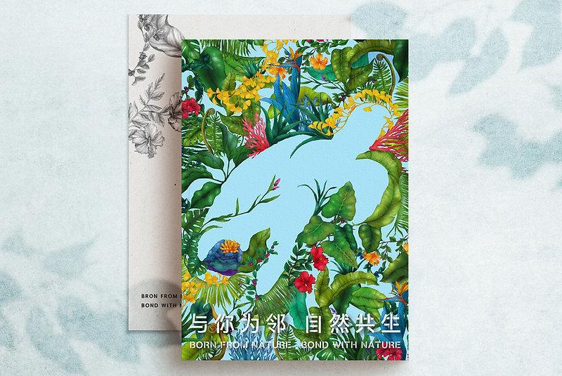 20200630_消失動物園_mockup書龜.jpg