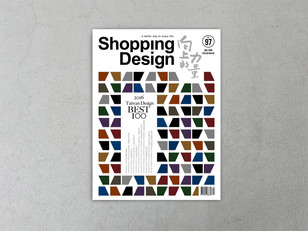Shopping Design|2016 Taiwan Design BEST 100