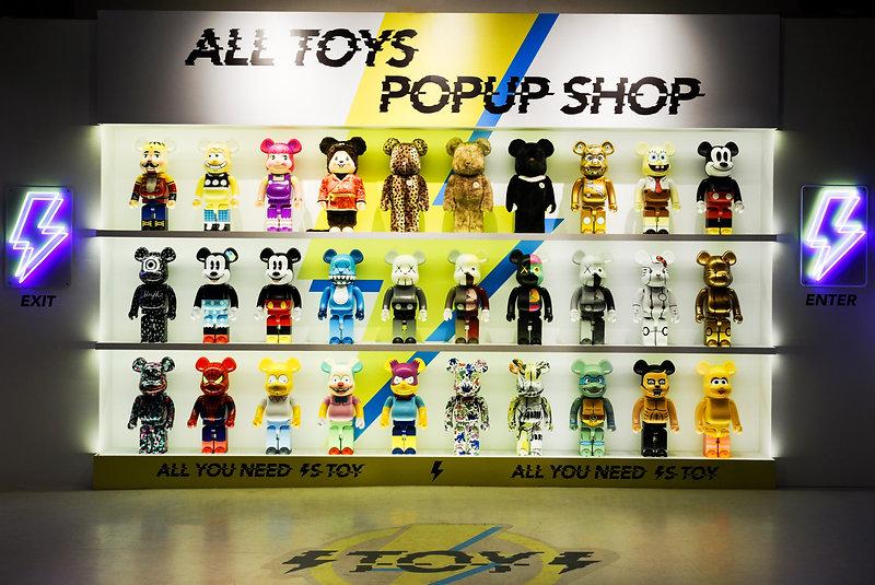 玩具電空場-1-2.jpg