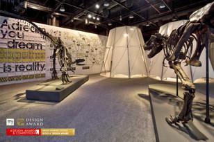 #DINOLAB 恐龍實驗室獲 2018 金點設計獎標章!